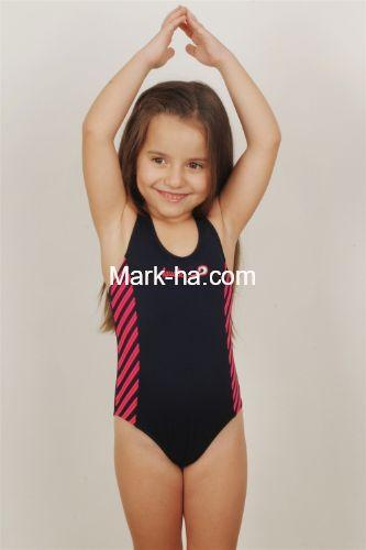 Kom Trista Kız Çocuk Mayo 02CO6522