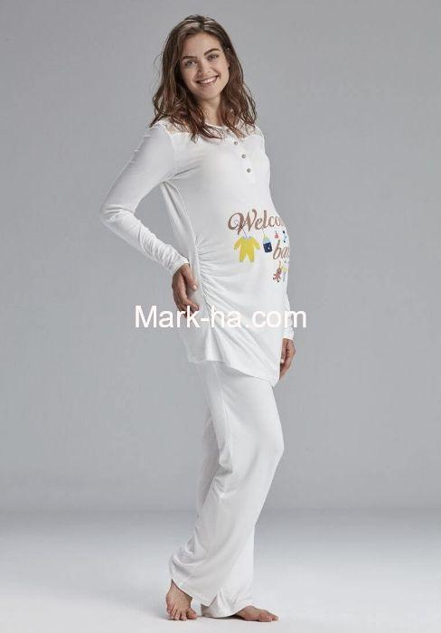 Catherine's 809 Hamile ve Lohusa Pijama Takım
