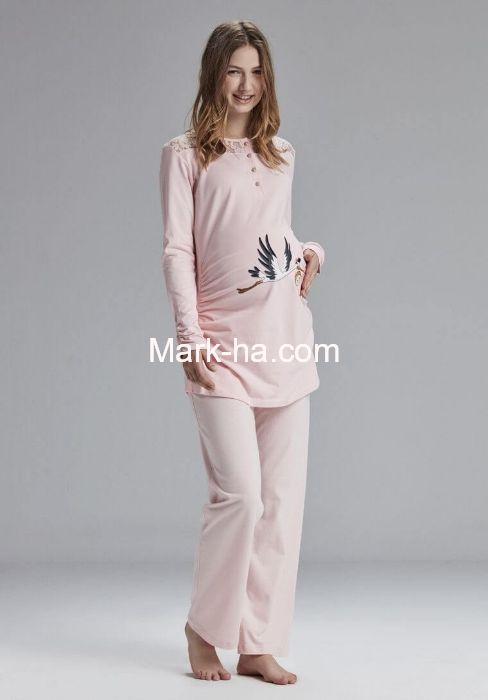 Catherine's 809-2 Hamile ve Lohusa Pijama Takım
