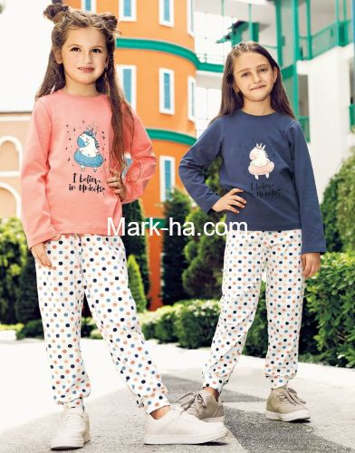 Monster Çocuk Pijama Takımı