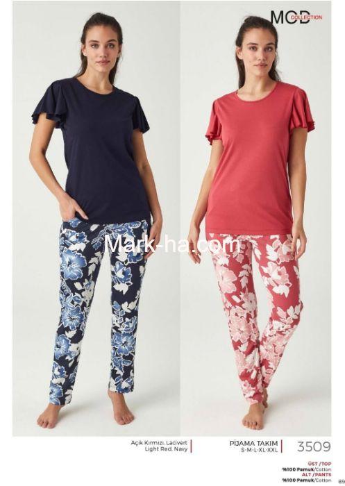 Mod Collection Pijama Takım 3509