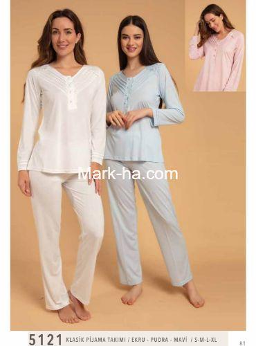 Bone Club Pijama Takım 5121