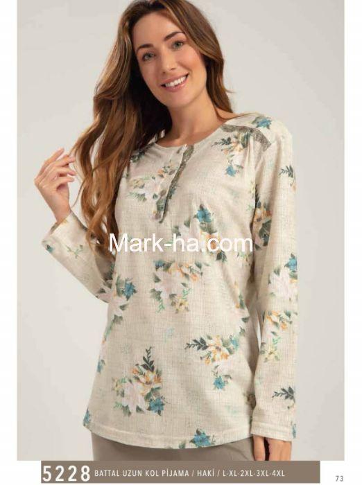 Bone Club Büyük Beden Pijama Takım 5228