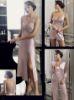 6 Pcs Satin Nightgown Set Perin 8060-3