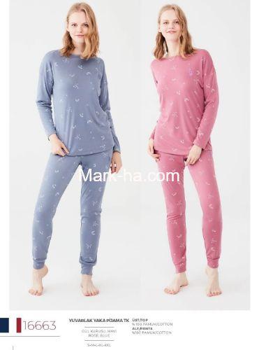 US Polo Yuvarlak Yaka Pijama Takımı 16663
