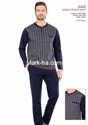 Pierre Cardin Erkek Pijama Takımı 5465