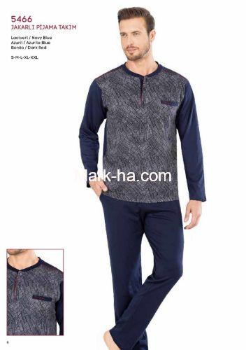Pierre Cardin Erkek Pijama Takımı 5466