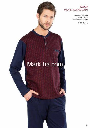 Pierre Cardin Erkek Pijama Takımı 5469