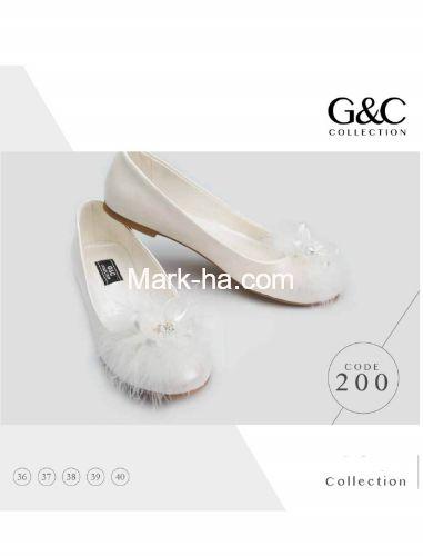 G&C 200 Babet - Kadın