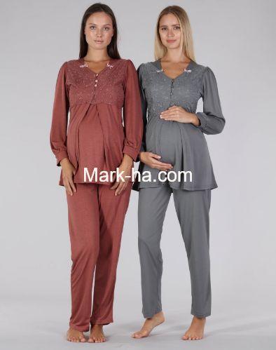 Bone Club Hamile Pijama Takım 5306
