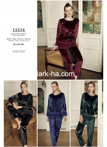Artış Kadife Pijama Takım 11216