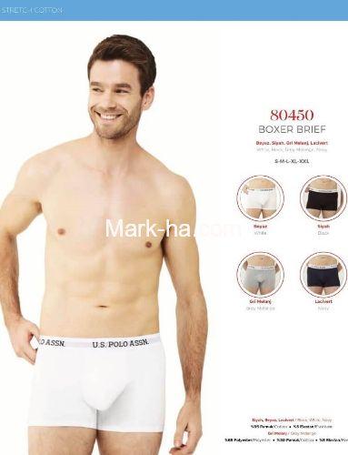 US Polo Erkek Boxer 80450